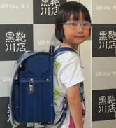 2014/6/27 総曲輪本店