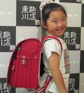 2014/6/29 総曲輪本店