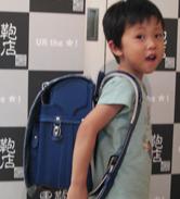 2014/7/5 総曲輪本店