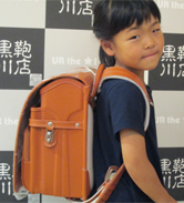 2014/7/6 総曲輪本店