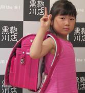 2014/7/13 総曲輪本店