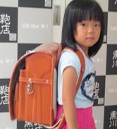 2014/7/19 総曲輪本店