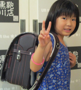 2014/7/27 総曲輪本店
