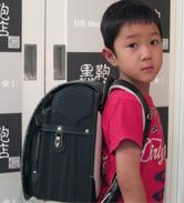 2014/8/1 総曲輪本店