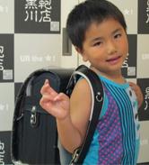 2014/8/2 総曲輪本店