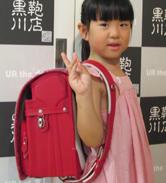 2014/8/6 総曲輪本店