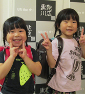 2014/8/9 総曲輪本店
