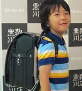 2014/8/10 総曲輪本店