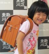 2014/8/14 総曲輪本店