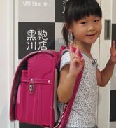 2014/8/20 総曲輪本店