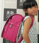 2014/8/23 総曲輪本店