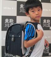 2014/8/24 総曲輪本店