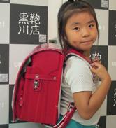2014/8/25 総曲輪本店