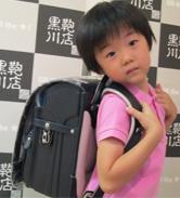 2014/8/30 総曲輪本店