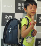 2014/8/31 総曲輪本店