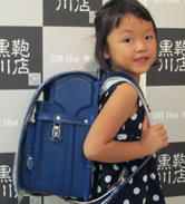 2014/9/1 総曲輪本店