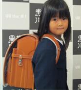 2014/9/4 総曲輪本店