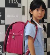 2014/9/5 総曲輪本店