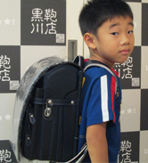 2014/9/7 総曲輪本店