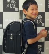 2014/9/13 総曲輪本店
