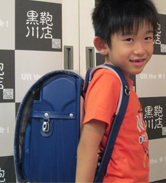 2014/9/14 総曲輪本店