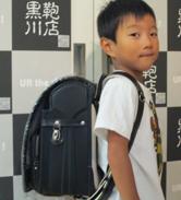 2014/9/15 総曲輪本店
