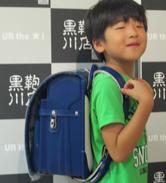 2014/9/20 総曲輪本店