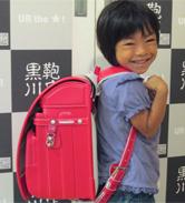 2014/9/21 総曲輪本店