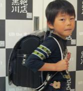 2014/9/23 総曲輪本店