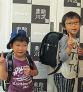 2014/9/26 総曲輪本店