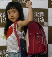 2014/8/2 名古屋出張店舗