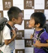 2014/8/3 名古屋出張店舗
