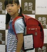 2014/8/9 大阪出張店舗