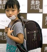 2014/8/10 大阪出張店舗