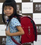 2014/9/6 広島出張店舗