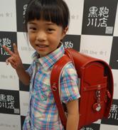 2015/5/31 銀座店