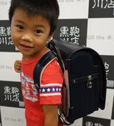 2015/6/17 銀座店