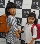 2015/6/21 銀座店