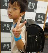 2015/7/4 銀座店