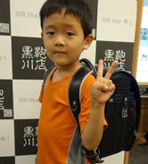 2015/7/11 銀座店