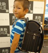 2015/7/13 銀座店