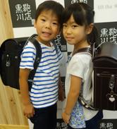 2015/8/5 銀座店