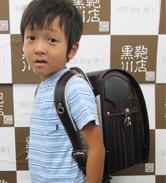 2015/8/3 神戸店