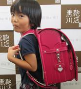2015/8/6 神戸店