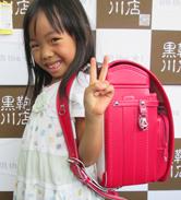 2015/8/9 神戸店