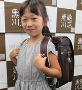 2015/8/23 神戸店