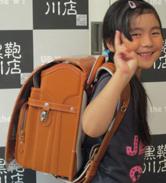 2015/5/30 総曲輪本店