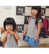 2015/6/13 総曲輪本店