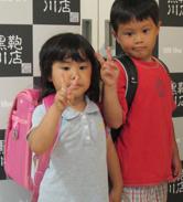 2015/6/19 総曲輪本店