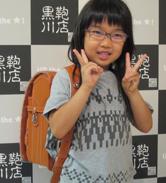2015/6/21 総曲輪本店